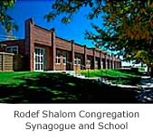Rodef Shalom Congregation Synagogue and School